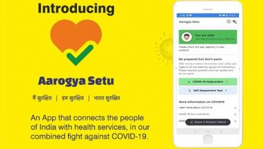 Aarogya Setu App: 'তথ্য ফাঁস হয়নি, সম্পূর্ণ সুরক্ষিত আরোগ্য সেতু অ্যাপ,' এথিক্যাল হ্যাকারের দাবি উড়িয়ে জানাল কেন্দ্রীয় সরকার