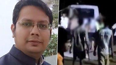 Palghar Mob Lynching Case: পথ দুর্ঘটনায় মৃত পালঘর সাধু হত্যাকাণ্ডের প্রতিনিধিত্বকারী আইনজীবী দিগ্বিজয় ত্রিবেদী