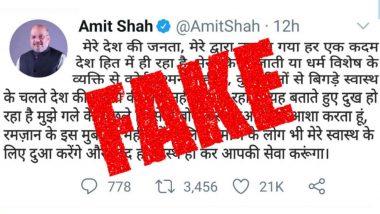 Amit Shah Suffering From Bone Cancer?: অমিত শাহ কি হাড়ের ক্যান্সারে ভুগছেন? দেখে নিন আসল সত্যটা