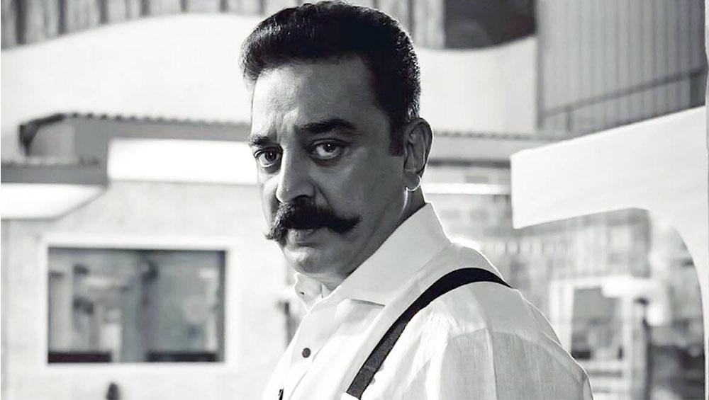 Kamal Haasan: প্রাণের বিনিময়ে গুনতে হবে প্রতিটা ভুল পদক্ষেপের মাশুল, মদের দোকান খোলার সিদ্ধান্তে রাজ্য সরকারকে তোপ কমল হাসানের