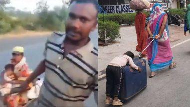 Migrant Crisis: খাবার নেই, টাকা নেই! বাড়ি ফেরার তাগিদে প্রতিবন্ধকতা উপেক্ষা করে হেঁটে চলেছেন পরিযায়ী শ্রমিকেরা (দেখুন ভিডিও))