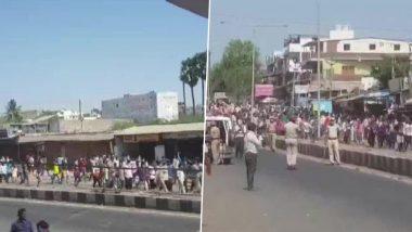 Migrant Workers Protest in Surat: সুরাতে পরিযায়ী শ্রমিকদের বিক্ষোভ, গ্রেপ্তার ৫০
