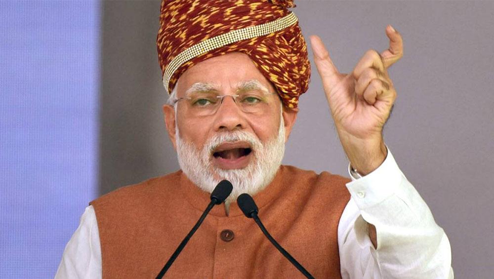 Bihar Assembly Elections 2020 Phase 2: গণতন্ত্রকে শক্তিশালী করতে ভোট দিন, বিহারে দ্বিতীয় দফার নির্বাচনে দেশবাসীকে আহ্বান নমোর