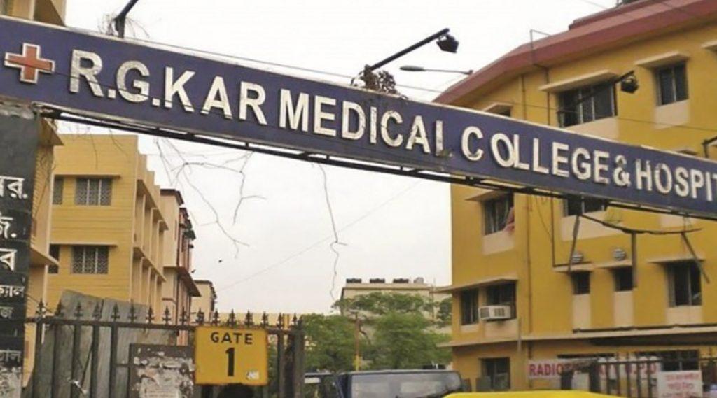R G Kar Medical College and Hospital: হাসপাতালের জরুরি বিভাগ থেকে ঝাঁপ তরুণী চিকিৎসকের