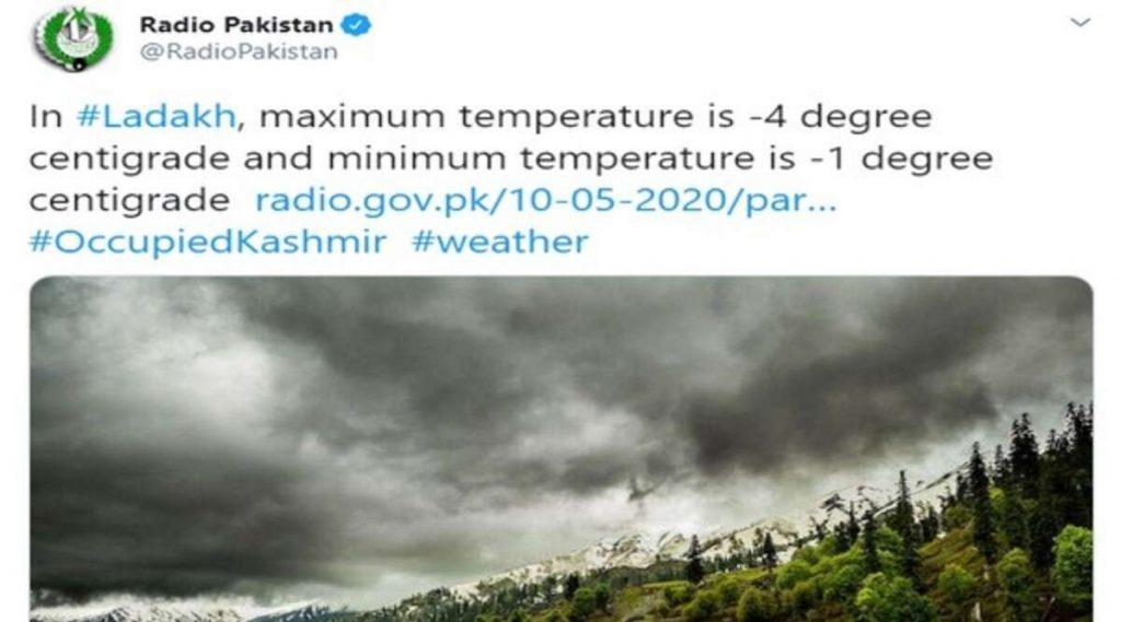 Twitter Slams Pakistan on Ladakh Weather Update Gaffe: লাদাখের আবহাওয়ার পূর্বাভাস দিতে গিয়ে ভুল, টুইটারে চরম ট্রোলড পাকিস্তান
