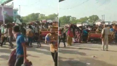 Migrant Workers Break Police Barricades: উত্তরপ্রদেশ-মধ্যপ্রদেশ সীমান্তে পুলিশের ব্যারিকেড ভেঙে ঢুকে পড়ল একদল পরিযায়ী শ্রমিক (দেখুন ভিডিও)