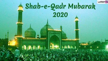 Shab-e-Qadr Mubarak 2020 Wishes: শব-ই-কদরের শুভেচ্ছাপত্রগুলি আত্মীয়স্বজন, বন্ধুবান্ধবদের পাঠান WhatsApp Messages, Quotes & SMS-র মাধ্যমে