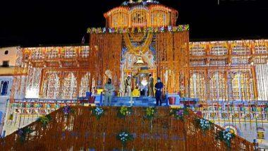 Badrinath Temple Opened: আজ ভোর সাড়ে ৪ টায় খুলল বদ্রীনাথ মন্দিরের দরজা, এখনই অনুমতি নয় ভক্তদের