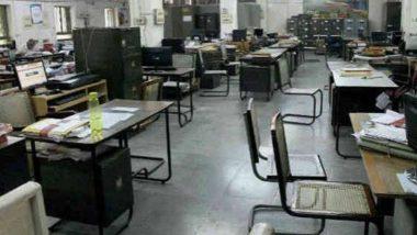 Kolkata: ১৬ ডিসেম্বরের মধ্যে কর্মচারীদের বকেয়া ডিএ মেটাতে হবে রাজ্যকে, নির্দেশ SAT-র