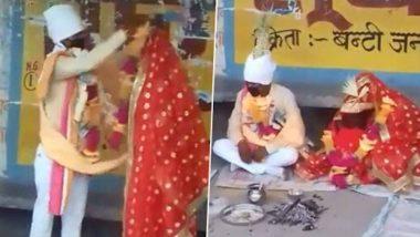 Lockdown Marriage: ২ রাজ্যের সীমানায় মালাবদল রেড জোনে বর আর গ্রিন জোনের কনের, পাহারায় থাকল পুলিশ