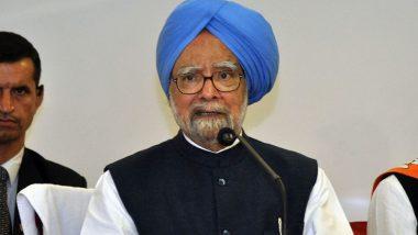 Dr Manmohan Singh: বুকে ব্যথা, দিল্লির এইমসে ভর্তি প্রাক্তন প্রধানমন্ত্রী ডক্টর মনমোহন সিং