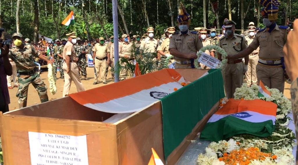 Tributes Paid to CRPF Constable Shyamal Kumar Dey: কাশ্মীরে শহিদ সবংয়ের CRPF জওয়ান শ্যামল কুমার দে-কে চিরবিদায়
