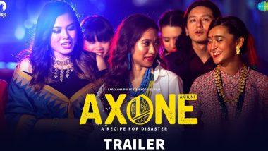 Axone Movie Review: বর্ণ-জাতি-বৈষম্য, সবকে ছাপিয়ে যায় বন্ধুত্ব! অ্যাক্সওয়ান গল্প এমনই এক অসম্ভবের