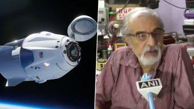 Ham Radio Enthusiast Got Response from SpaceX Crew: গুজরাতের কম্পিউটর ইঞ্জিনিয়রের সঙ্গে যোগাযোগ করল স্পেস এক্সের নভশ্চররা