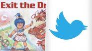 Amul 'Exit the Dragon' Ad Controversy: বিষয়বস্তু নয়, সুরক্ষার কারণেই নিষ্ক্রিয় করা হয়েছিল আমুলের টুইটার অ্যাকাউন্ট; জানাল টুইটার