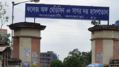 Sagar Dutta Medical College And Hopsital: কামারহাটির সাগর দত্ত মেডিক্যাল কলেজকে COVID হাসপাতাল করে তোলার ঘোষণা রাজ্য স্বাস্থ্য দফতরের