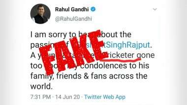 Fact Check: সুশান্ত সিং রাজপুতের মৃত্যুতে দুঃখপ্রকাশ করে 'ক্রিকেটার' বলে সম্বোধন রাহুল গান্ধীর? জানুন আসল সত্য