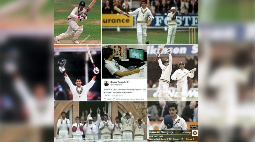 Sourav Ganguly: 'জীবনের সেরা মুহূর্ত', ১৯৯৬ সালে আজকের দিনেই টেস্টে অভিষেক হয়েছিল সৌরভ গাঙ্গুলির