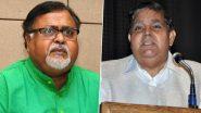 Education Minister & Governor Clashes: বর্ধমান বিশ্ববিদ্যালয়ের সহ-উপাচার্য নিয়োগ নিয়ে রাজ্যপাল ও শিক্ষামন্ত্রীর তীব্র সংঘাত