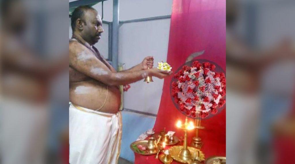 Pujas for 'Corona Devi' In Kerala: করোনা যোদ্ধাদের সুস্থতার জন্য প্রতিদিন 'করোনা দেবী'-র পুজো করছেন কেরালার এই ব্যক্তি