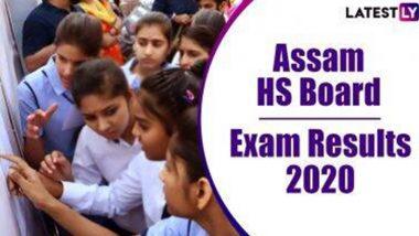Assam HS Result 2020 Declared: অসম বোর্ডের দ্বাদশ শ্রেণির কলা, বিজ্ঞান, বাণিজ্য বিভাগের ফল প্রকাশ অনলাইনে, জানতে লগইন করুন ahsec.nic.in