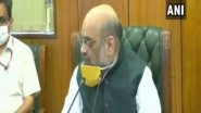Amit Shah Holds Meeting with Senior Officials: দিল্লির আইনশৃঙ্খলা-সহ একাধিক ইস্যুতে বৈঠকে স্বরাষ্ট্রমন্ত্রী অমিত শাহ