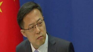 Chinese App Banned: অ্যাপ নিষেধাজ্ঞায় উদ্বিগ্ন চিন, জানালেন চিনা বিদেশমন্ত্রকের মুখপাত্র ঝাও লিজিয়ান