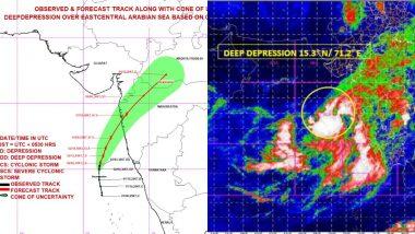 Cyclone Nisarga: মহারাষ্ট্রের উপকূলে সাইক্লোন আছড়ে পড়ার ঘটনা বিরল থেকে বিরলতম, জানাচ্ছেন বিশেষজ্ঞরা