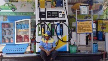 Fuel Price Hike: পেট্রোল পাম্প মারফত জনসাধারণকে লুঠছে বিজেপি, কটাক্ষ কংগ্রেসের