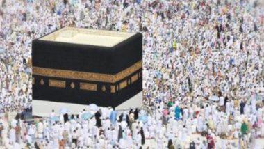 Hajj 2020: শিয়রে করোনাভাইরাস, সৌদিতে বসবাসকারী বিভিন্ন দেশের নাগরিকরাই এবার হজ পালন করবেন