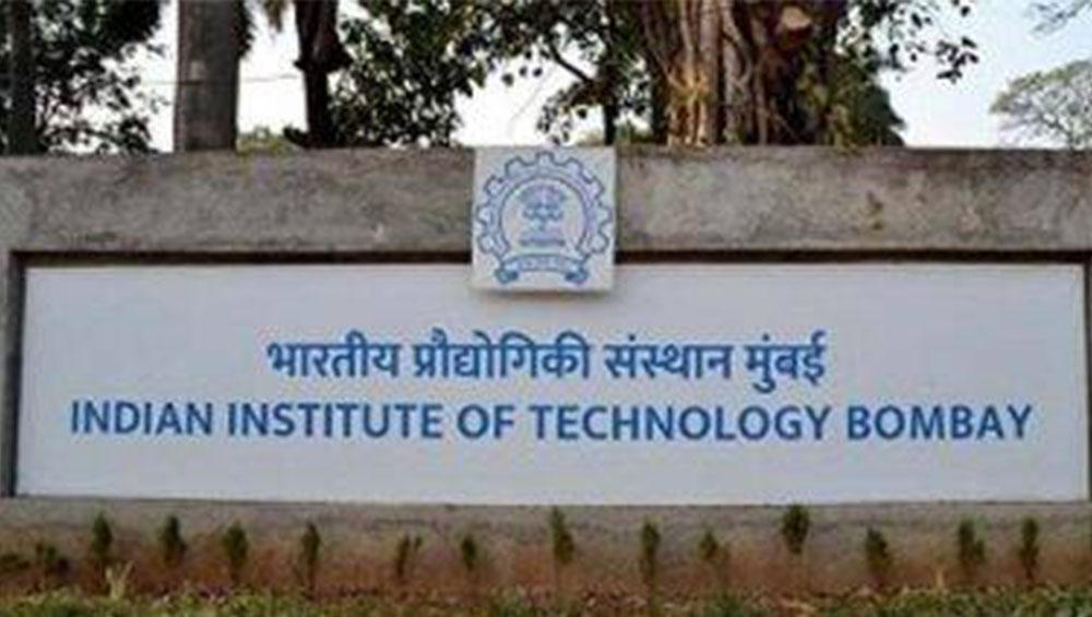 Times World University Rankings 2021: বিশ্বের শীর্ষ ৩০০ বিশ্ববিদ্যালয়ের তালিকায় নেই কোনও ভারতীয় বিশ্ববিদ্যালয়