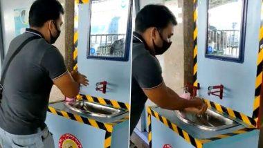 Indian Railways: করোনা সংক্রমণ রুখতে টাচ-ফ্রি ওয়াশ বেসিন স্টেশনে, অভিনব উদ্যোগ ভারতীয় রেলের
