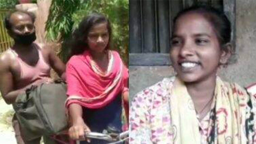 Cycle Girl Jyoti Kumari: লকডাউনে বাবাকে সাইকেলে নিয়ে ১২০০ কিমি  পাড়ি দিয়েছিল কিশোরী জ্যোতি, এবার পুরস্কারের টাকায় দিল পিসির বিয়ে