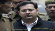Jessica Lal Murder Case: ভালো ব্যবহারের জন্য তিহার জেল থেকে মুক্তি পেলেন জেসিকা লাল হত্যাকাণ্ড মামলায় দোষী মনু শর্মা