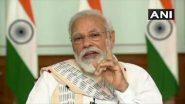 PM Narendra Modi : আজ সন্ধে ৬টায় ফের জাতির উদ্দেশে ভাষণ দেবেন প্রধানমন্ত্রী নরেন্দ্র মোদি