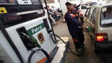 Fuel Prices Today: রাজধানীতে পেট্রোলকে পিছনে ফেলে এগিয়ে ডিজেল, ২০ দিনেও ফের অগ্নিমূল্য জ্বালানি তেল