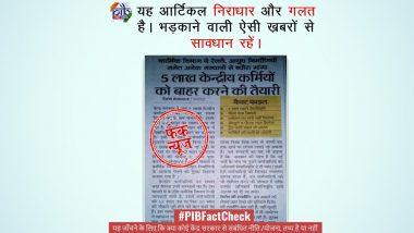 PIB Fact Check: ৫ লাখ কেন্দ্রীয় সরকারি কর্মচারী চাকরি হারাচ্ছেন! পিআইবি ফ্যাক্ট চেকে উঠে এল আসল তথ্য