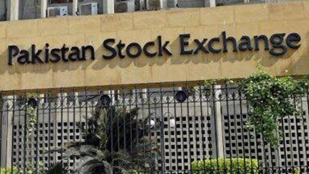 Terror Attack At Pakistan Stock Exchange: পাকিস্তানের স্টক এক্সচেঞ্জে জঙ্গি হামলায় হত ২, খতম ৩ জঙ্গিও