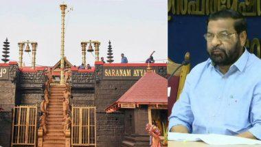 Sabarimala Temple: শিয়রে করোনার থাবা,দর্শনার্থীদের জন্য এখনই খুলছে না শবরীমালার দরজা