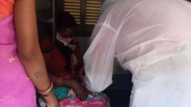 Woman Gives Birth to Child on Train: শ্রমিক স্পেশাল ট্রেনে সন্তানের জন্ম দিলেন মহিলা