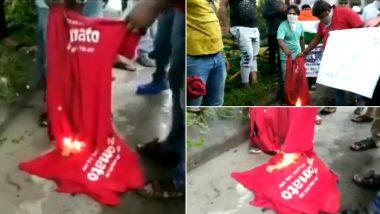 Kolkata: জোম্যাটোতে চিনা কম্পানির শেয়ার, চাকরি ছেড়ে টি শার্ট পোড়াল শতাধিক কর্মী, দেখুন ভিডিয়ো