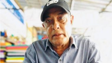 Lyricist Anwar Sagar Dies: প্রয়াত 'ওয়াদা রাহা সানম' খ্যাত গীতিকার আনওয়ার সাগর