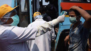 Coronavirus In Kolkata: করোনাভাইরাসে আক্রান্ত আলিপুর জেলা আদালতের ২ বিচারক