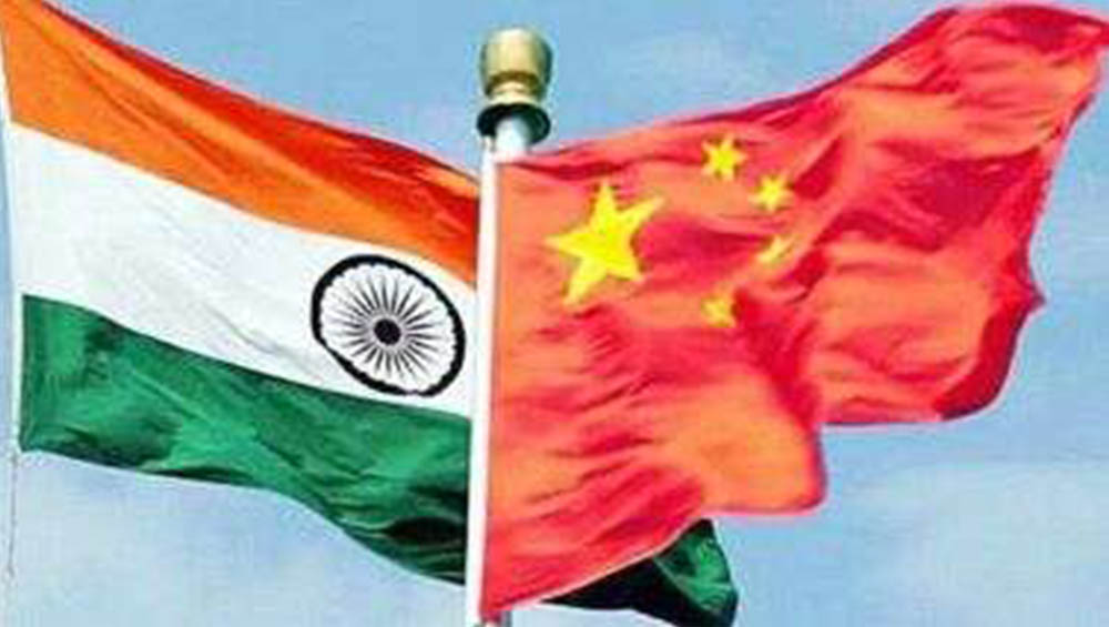 India-China Joint Secretary Level Meet: প্রকৃত নিয়ন্ত্রণ রেখা মেনে চলতে জোর দিয়েছে ভারত ও চিন: বিদেশ মন্ত্রক