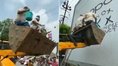 Bihar: জেসিবি মেশিনে উঠে চিনা মোবাইল সংস্থার ব্যানারে 'নো চাইনিজ প্রোডাক্ট' লিখলেন বিহারের পাপ্পু যাদব: দেখুন ভিডিয়ো
