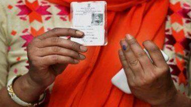 Bihar Elections 2020: আসন্ন বিহার বিধানসভা নির্বাচনে করোনা আক্রান্তদের ভোট পোস্টাল ব্যালটে, জানালো নির্বাচন কমিশন