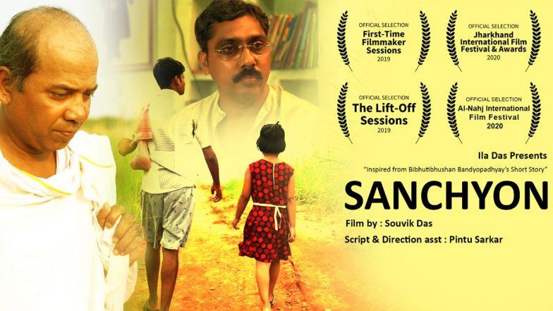 Short Film Sanchayan: জলের অপচয় বন্ধ করার বার্তায় শর্টফিল্ম 'সঞ্চয়ন', নির্বাচিত ইংল্যান্ড, নিউইয়র্ক, ইরাক ফিল্ম ফেস্টিভ্যালে
