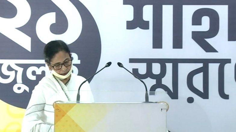 Mamata Banerjee: 'মৃত বাঘের থেকে আহত বাঘ আরও ভয়ঙ্কর', বিজেপির জামানত বাজেয়াপ্ত করার চ্যালেঞ্জ মমতা ব্যানার্জির