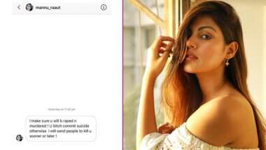 Rhea Chakraborty Receives Rape and Murder Threats: ইনস্টাগ্রামে ধর্ষণ ও খুনের হুমকি পেলেন অভিনেত্রী রিয়া চক্রবর্তী