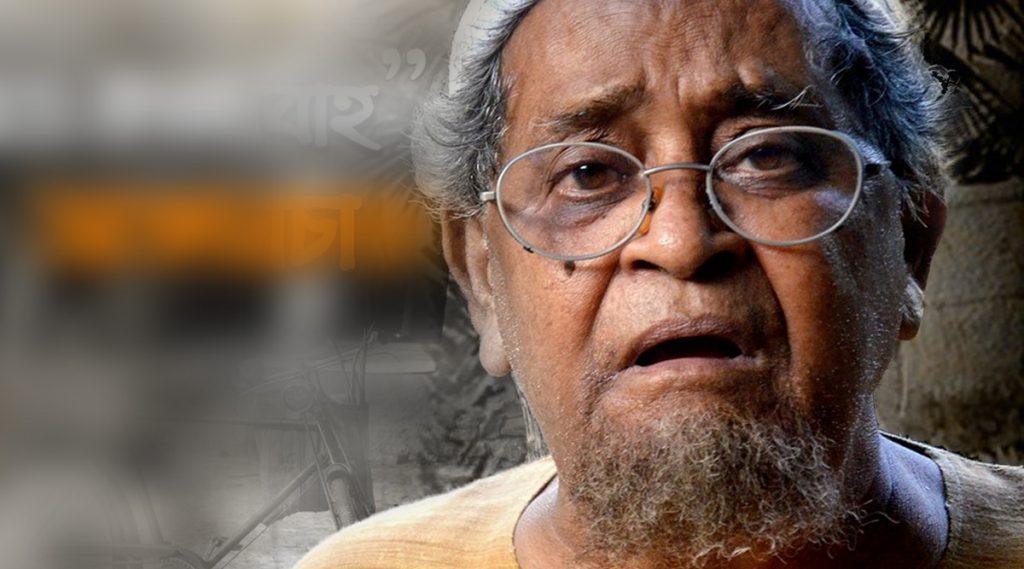 Arun Guhathakurta Death: টলিউডে করোনার থাবা, প্রয়াত বর্ষীয়াণ অভিনেতা অরুণ গুহঠাকুরতা